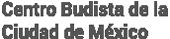Centro Budista de la Ciudad de México Logo